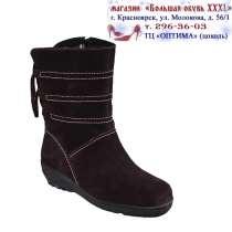 Женская обувь больших размеров 41-44, в Красноярске