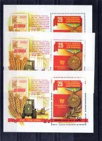 Продажа марок, в г.Беэр-Шева