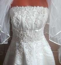 Свадебный комплект, в Краснодаре