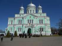 Паломнические поездки по святым местам из Оренбурга, в Оренбурге