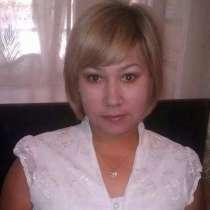 Юлдуз, 46 лет, хочет пообщаться, в г.Ташкент