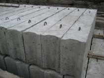 Фундаментные блоки ФБС 24-3(4,5)-6т, в г.Винница