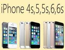 смартфон iPhone 4,4s,5,5s,6,6s оптом, в Хабаровске