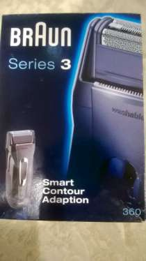электробритва BRAUN Series3 Smart Conto, в Дивногорске