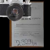 Профессиональная фотосъёмка материалов судебных дел, в Челябинске