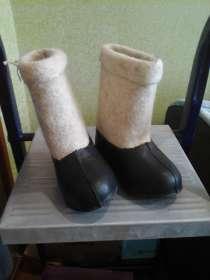 Обувь Детская, в Саратове
