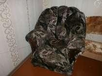 Продам Мебель / Три Кресла (цвета : Малина, Каштан, Тигра), в Киселевске