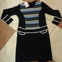 платье, в г.Всеволожск