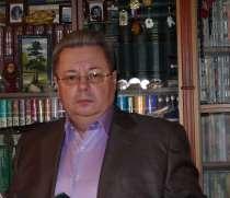 Арбитражный процесс, в Москве