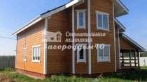 Продам дом по Калужскому шоссе, в Москве