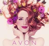 Стань привелегированным клиентом Avon! скидка 30% + подарок!, в Сочи