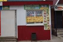 Продам магазин в г Благовещенске РБ - хозтоваровы - все для, в Уфе