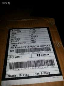 диски новые, в Тюмени