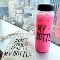 Бутылка для воды/сока/смузи My Bottle в фирменном мешочке, в Саратове