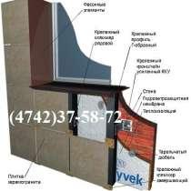 Крепежный кронштейн усиленный продаю тол.1,2мм и 2,0мм, в Липецке