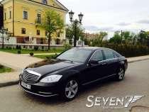 Прокат авто Mercedes S-класс W221 restyling c водителем, в г.Минск