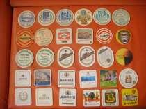 Коллекция подставки под пиво, бирдекели, в г.Бургас