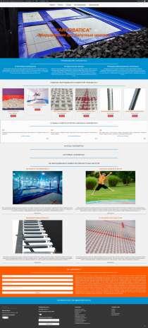 Создание сайтов под ключ, SMM, SEO, контекст, в Москве