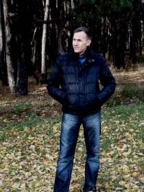 Алекс, 46 лет, хочет пообщаться, в г.Харьков
