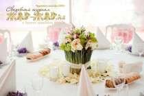 Оформление праздника в Алматы Оформление тканью цветами шара, в г.Алматы
