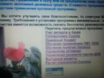 Авторские VBA программы для повышения доходов, в г.Севастополь