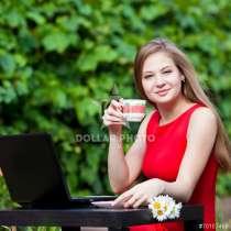 Работа для уставших от безденежья(высокий доход онлайн)., в г.Северобайкальск