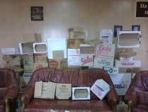 Коробки, лотки (пищщ/пром, Пицца/Пирог, гофрокартон, в Магнитогорске