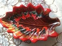Блюдо из керамики Валлорис, Франция, в Москве