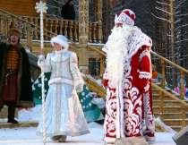 Новогоднее спецпредложение! В Великий Устюг к Деду Морозу, в Москве