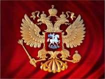 Предложение Инвесторам, в Санкт-Петербурге
