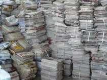 Купим утилизируем архивы на макулатуру в домодедово, в Домодедове