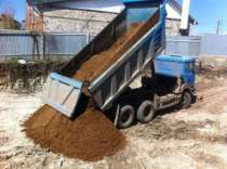 Песок с доставкой, в Климовске