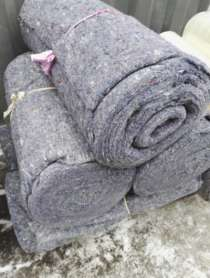 Предложение: Ватин полотно холстопрошивное, в Чебоксарах