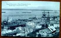 Редкая открытка «Нижний базар и Рождественский собор»1903 г, в Москве