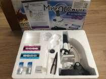 Детский микроскоп, в Электростале