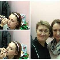 Авторская школа макияжа, в Воронеже