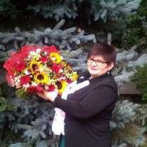 Наталья, 47 лет, хочет найти новых друзей, в Москве