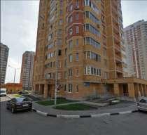 Срочно предлагаю квартиру, в Балашихе