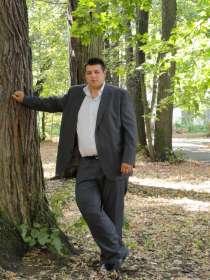 Лёва, 36 лет, хочет познакомиться, в Москве