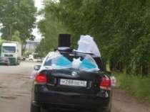 Свадебное украшение на машину, в Кирове