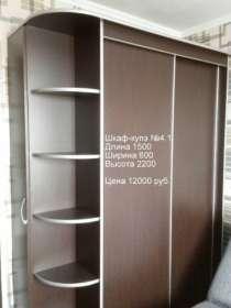 Шкафы, в Кургане