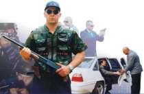 Подготовка, повышение квалификации охранников, в Саратове