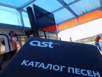 Поющий Диджей с оборудованием и караоке, в Новосибирске