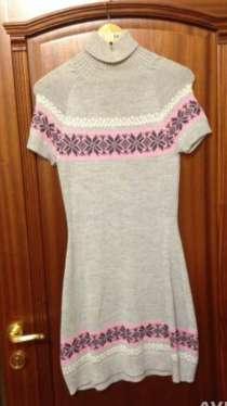 Вязанное платье, в Мурманске