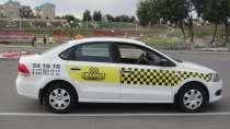 Такси «Любимое» (Казахстан, г. Костанай), в г.Костанай