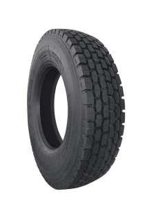 Продам шины грузовые 12R22.5 HS 103, в Иркутске