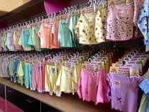 Детская одежда оптом и в розницу от производителя, в Новосибирске