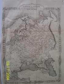 Карта Россия в Европе  [1855?], в г.Октябрьский
