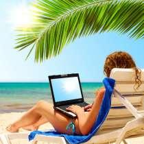 Подработка дома в интернете. Совмещение, в Махачкале