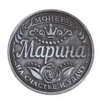 Именная монета, в Перми